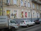Фотография в Недвижимость Коммерческая недвижимость ПСН, м. «Арбатская», Борисоглебский пер. в Москве 300000