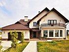 Новое фото  Продажа Земельных участков 33985964 в Омске