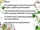 Свежее фото  Сдам в аренду складское помещение площадью 3600 33993527 в Томске