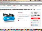 Смотреть foto Компрессор Продам компрессор 34012617 в Москве