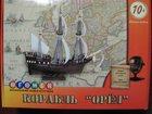 Фото в   Сборная, масштабная модель корабля из пластика. в Москве 1000