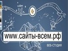 Фотография в   В настоящее время на пути к развитию любого в Сафоново 3500