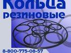 Фотография в   Резиновое кольцо круглого сечения от Европейских в Москве 2