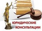 Фото в   Оказание квалифицированной юридической помощи в Мурманске 0