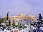 Скачать бесплатно foto  ЭВРИКА! Античная Греция из Афин – Новогодний Заезд 34213515 в Москве