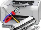 Скачать бесплатно фотографию  Заправка картриджей и ремонт принтеров, МФУ 34231228 в Москве