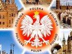 Фотография в Услуги компаний и частных лиц Разные услуги Общение с поляками, помощь в организации в Смоленске 399