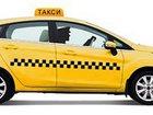Фото в Услуги для бизнеса Такси Самое дешевое такси междугороднее по фиксированному в Санкт-Петербурге 0