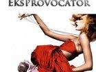 Изображение в Красота и здоровье Салоны красоты Салон красоты «ЭксПровокатор» — это профессиональная в Москве 0