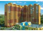 Просмотреть фотографию Квартиры в новостройках Продам квартиру в новостройке 34287039 в Москве