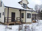 Смотреть изображение Загородные дома Загородная недвижимость в Подмосковье Дома дачи коттеджи, 34289060 в Москве