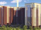 Новое foto Квартиры в новостройках Продам квартиру в новостройке 34291792 в Москве