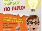 Скачать изображение  Курсы Школы Активного Мышления Ильина 34301476 в Москве