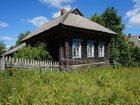 Скачать фото Загородные дома Бревенчатый дом в тихой деревне, рядом с рекой и лесом, 300 км от МКАД, можно под материнский капитал, 34366178 в Москве