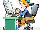 Скачать бесплатно foto  Компьютерные курсы для школьников, подготовка к ОГЭ 34367539 в Москве