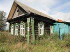 Скачать бесплатно изображение Загородные дома Бревенчатый дом в тихой деревне, рядом с лесом, 220 км от МКАД 34411051 в Москве