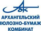 Свежее изображение  ОАО «Архангельский ЦБК» реализует на сторону оборудование б/у и неликвиды 34419546 в Новодвинске