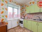 Изображение в   Обменяю 3-комнатную квартиру по адресу: ул. в Челябинске 1800000