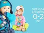 Фото в   Наш магазин предлагает Детскую одежду:   в Москве 600