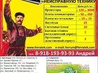Увидеть foto  Закупаю электронный лом в пластиковом корпусе, 34524310 в Краснодаре