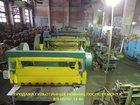 Фото в   Тульский Промышленный Завод оказывает услуги в Тольятти 0