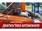 Фото в   Профессиональный автоэлектрик с большим стажем в Москве 500