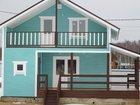 Фотография в   Продается дом с балконом 7х8 плюс бойлерная в Москве 2200000