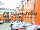 Фото в Красота и здоровье Разное ООО Агентство Московская Недвижимость предлагает в Москве 0
