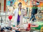 Скачать бесплатно foto  Научное шоу Лаборатория чудес 34657450 в Москве