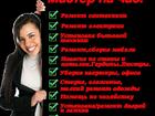 Скачать бесплатно foto  Муж на час 34663691 в Кирове