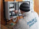 Новое изображение  Электромонтажные работы, услуги электрика 34664422 в Екатеринбурге