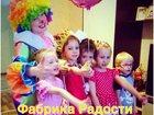 Просмотреть фотографию  Аниматор на детские праздники, воздушные шары и торты, 34688631 в Железнодорожном