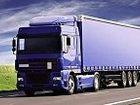 Смотреть foto  Груз от 1,5 тонн, перевозка грузов, 34697515 в Апрелевке