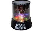 Смотреть изображение Другая техника Ночник-проектор звездного неба «STAR MASTER» 34719129 в Москве