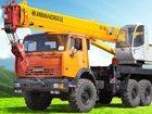 Увидеть фото  Аренда автокранов от 14 до 60 тонн 34734287 в Москве
