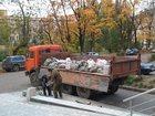 Скачать изображение  вывоз мусора, уборка территории, демонтаж, 34803600 в Самаре
