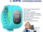 Фото в   Цена 3990 руб. Детские часы -gpsfriend GW300. в Москве 3990