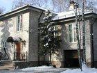 Свежее изображение  Строим коттеджи от 17 тыс, р, за 1 кв, м, 34855882 в Москве