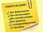 Изображение в Работа для молодежи Работа для студентов Требуется менеджер по продажам в крупную в Москве 15000