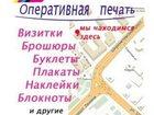 Фото в   Общество с ограниченной ответственностью в Иваново 100
