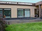 Свежее foto Медицинские услуги Стоматологическая поликлиника Здоровая улыбка 34903235 в Москве