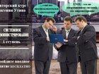 Увидеть изображение  Новая профессия – системный администратор 34939393 в Казани
