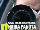 Фотография в   Мы оказываем услуги частным лицам и организациям. в Москве 0