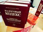 Изображение в Услуги компаний и частных лиц Юридические услуги 1. Сопровождение компании на стадии проведения в Москве 3000