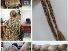 Новое foto Салоны красоты Неокрашенные волосы в срезах 34995797 в Москве