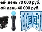 Изображение в   Прокат игрового гаджета (Wonder book) Для в Минске 70000