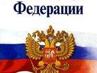 Изображение в Услуги компаний и частных лиц Юридические услуги Юрист по гражданским и административным делам, в Москве 9900