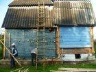 Свежее изображение Другие строительные услуги Снос дома, Слом, разбор дома, демонтажные работы 35026555 в Щелково