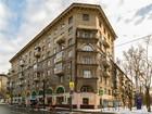 Фото в Недвижимость Аренда жилья Квартира с Евро-ремонтом , чистая, светлая в Москве 4000