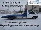 Фотография в   Эвакуаторная платформа на Форд Транзит Ford в Москве 0